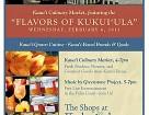 Flavors of Kukui`ula